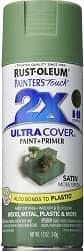 Rust-Oleum 249071 Painter